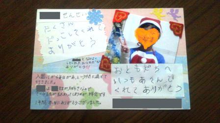 先生 メッセージ カード 幼稚園 幼稚園の先生のメッセージカードデザイン!画像あり☆超簡単に手作り♪