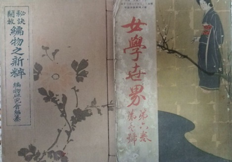 明治大正の雑誌.jpg