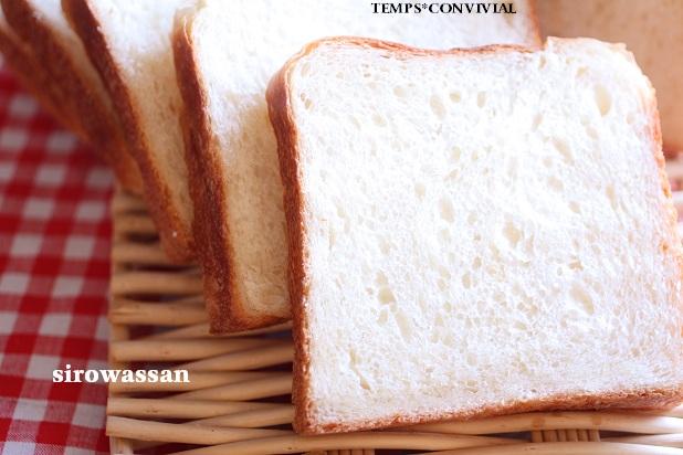 超簡単食パンレシピ