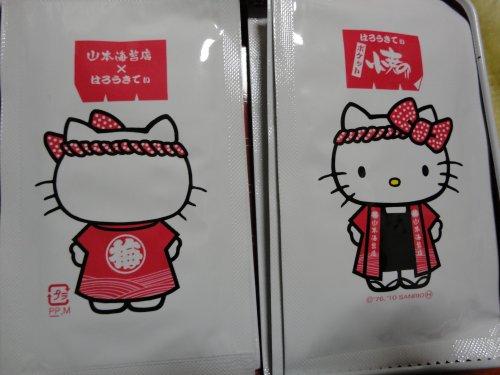 キティちゃん焼のりのパッケージ