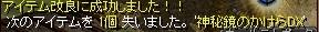 RedStone 15.09.18[01] (2).jpg