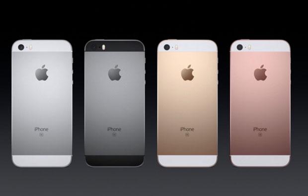 iPhone SE色