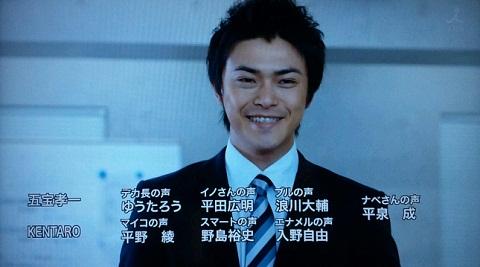 20120720用大人の声.JPG