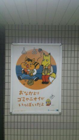 Category:東京都立新宿高等学校...