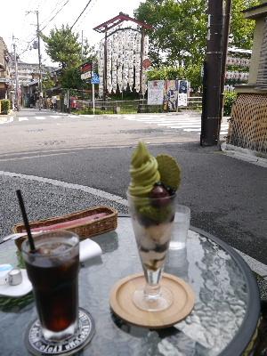 2012京都夏4−5.JPG