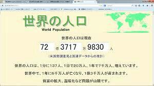 rblog-20151020081027-00.jpg