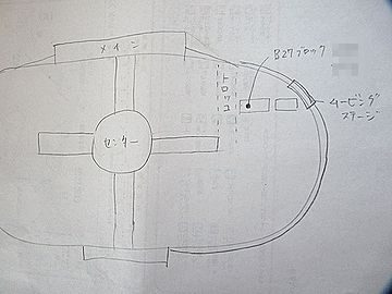 P1040902.JPG