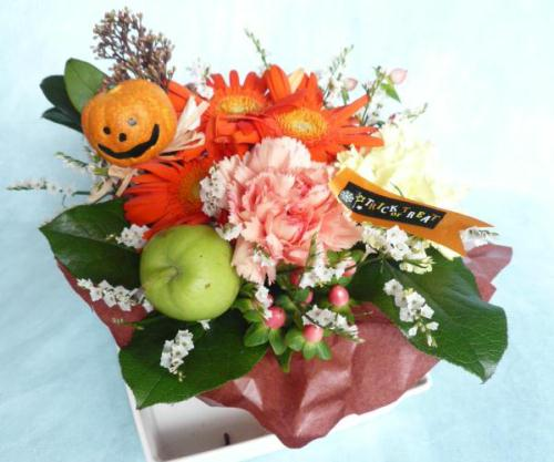 ハローウイン仕様のアレンジ花