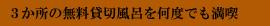 toji_title06.jpg