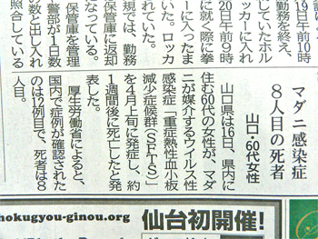 河北2013.4.17.jpg