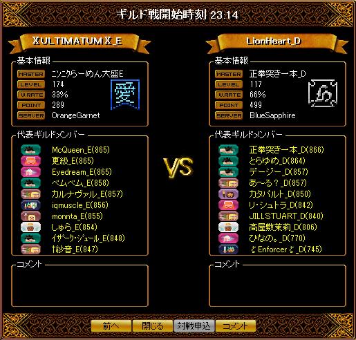 0928_LionHeart_D2.png