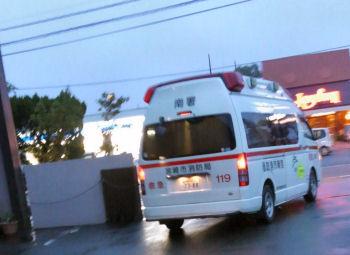 救急車で?