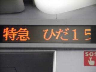 CIMG9109 (1).jpg