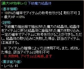 RedStone 15.01.03[04] (2).jpg