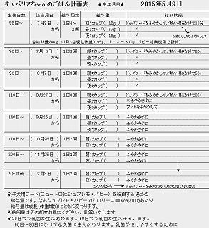 2015.7.4-4.jpg