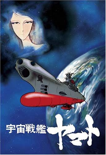 生誕30周年記念 ETERNAL EDITION PREMIUM 宇宙戦艦ヤマト