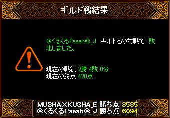 0828_くるくるPaaah_J5.png
