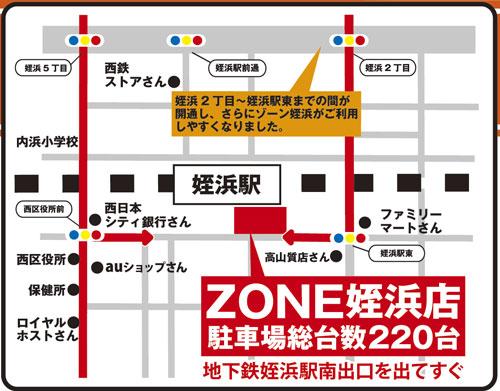 ZONE姪浜の地図はHPにてご案内いたしております。