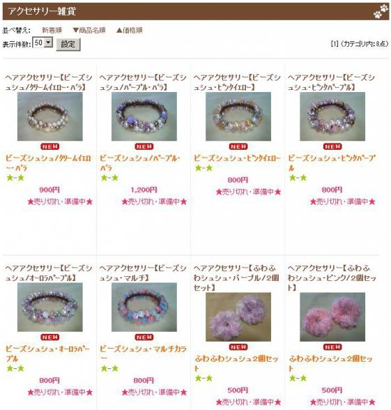 スクリーン7.jpg