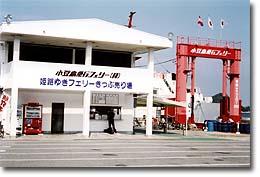 福田港.jpg