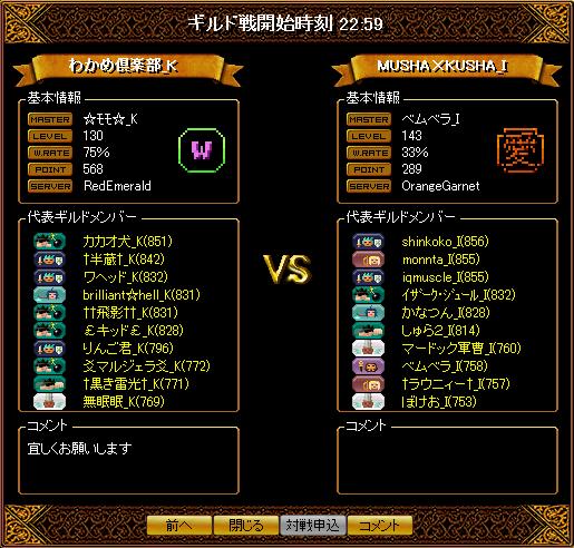 0401_わかめ倶楽部_K2.png