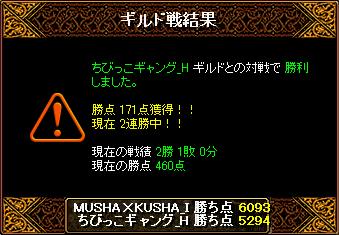0501_ちびっこ_H5.png
