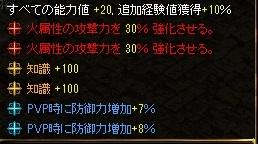 RedStone 15.01.05[01] (2).jpg