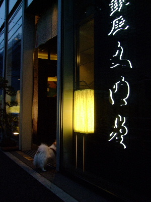 20121月お花教室12.JPG