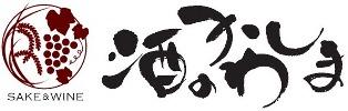 酒のかわしまロゴ - コピー.JPG