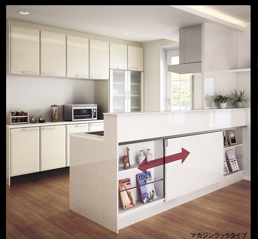 タカラ ホーロー キッチン