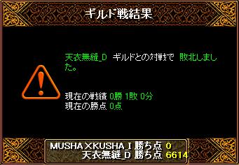 0607_天衣無縫_D5.png