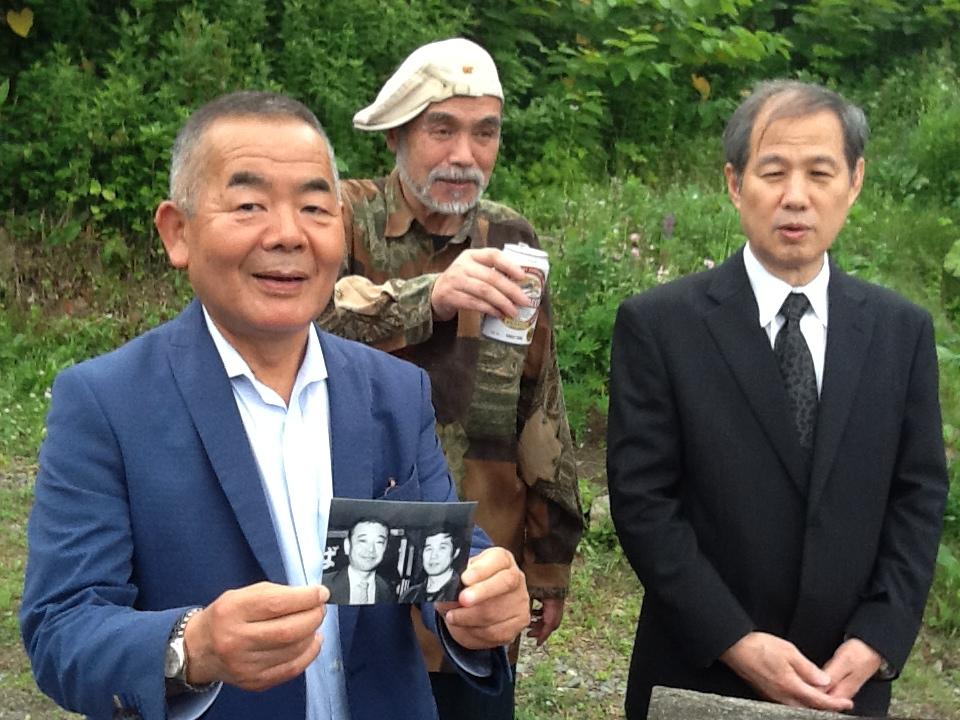 このたびの旅~唐牛健太郎墓参会2013 | 投資の余白に。。。 - 楽天ブログ