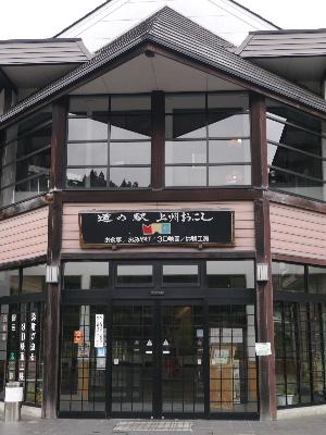 2012三波石峡1.JPG