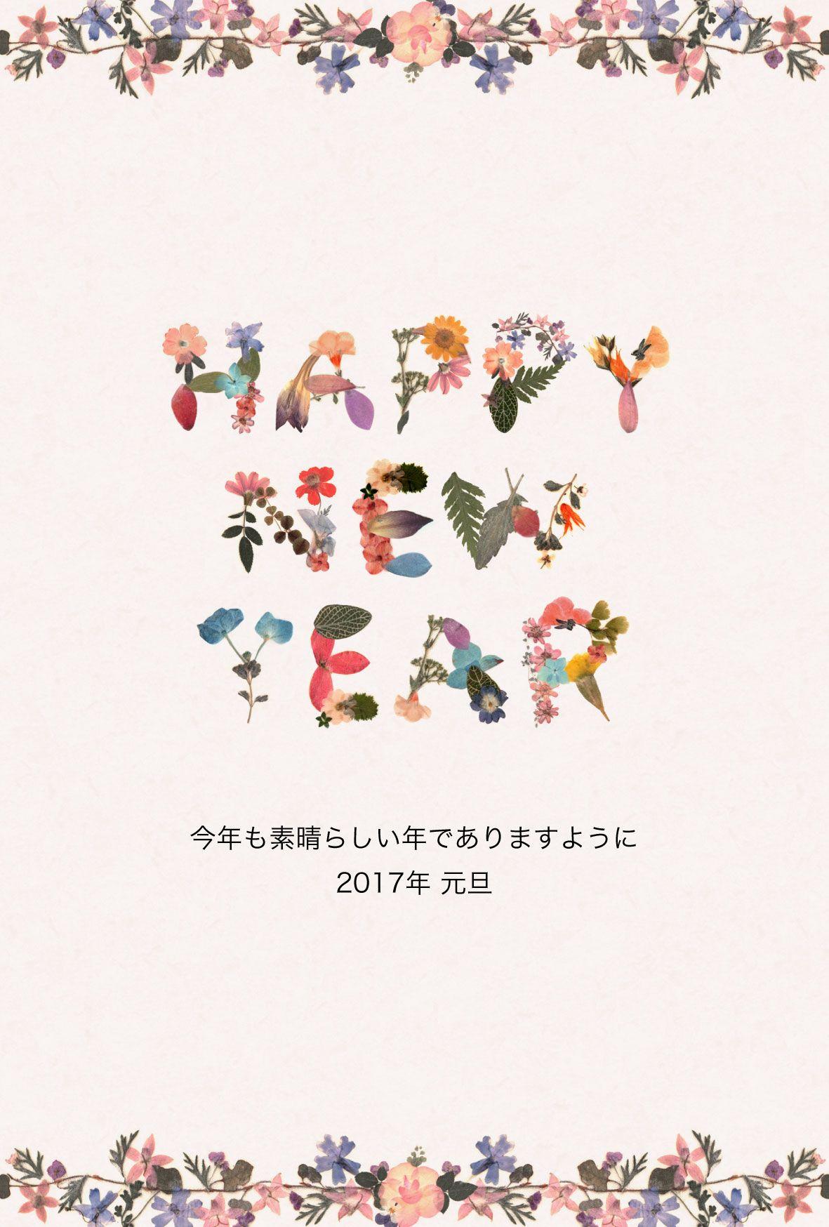 2017年 かわいい☆とりの年賀状無料のサイト集 2 | 歩夢のフェレット