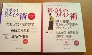 book2-x.jpg