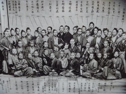 庄屋の館・陶板画.jpg