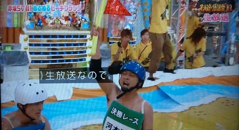 20121105用ぬるぬる王子復活.JPG