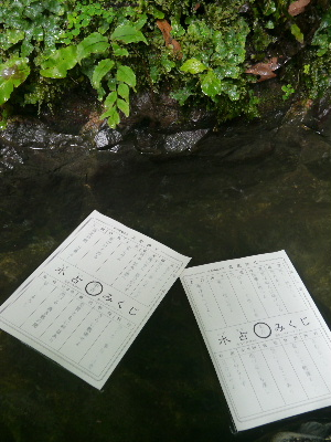 2012京都夏3−15.JPG
