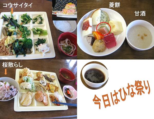 野菜食べ放題.jpg