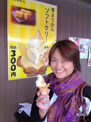 芋ようかんソフトクリーム