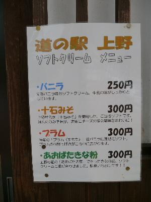 2012三波石峡20.JPG