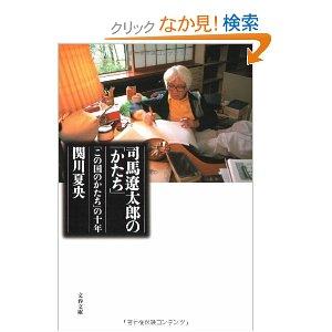 司馬遼ワールドR1      �B