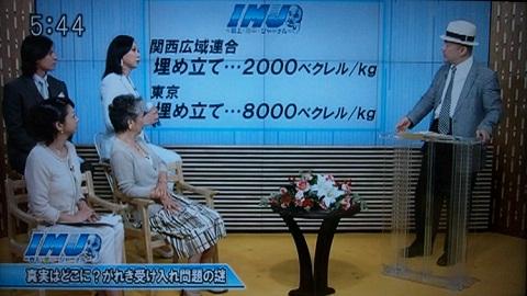 20120525がれきベクレル.JPG