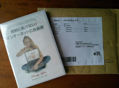 DVD発注.jpg