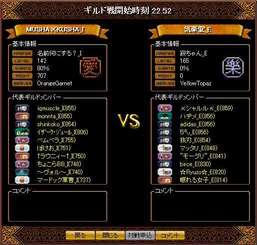 0228_気楽堂_E2.png