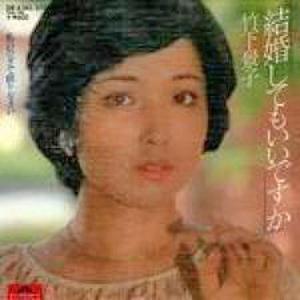 竹下景子の画像 p1_10