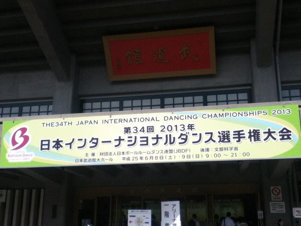 2013年日本インター
