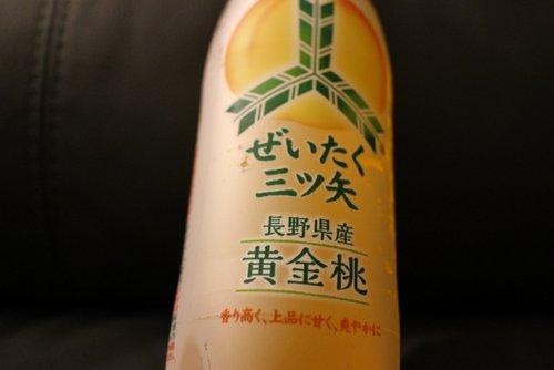ぜいたく三ツ矢 長野県産黄金桃