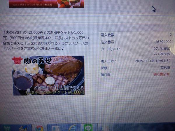 rblog-20150423132646-00.jpg