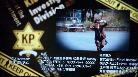 20120720用あわおどり.JPG